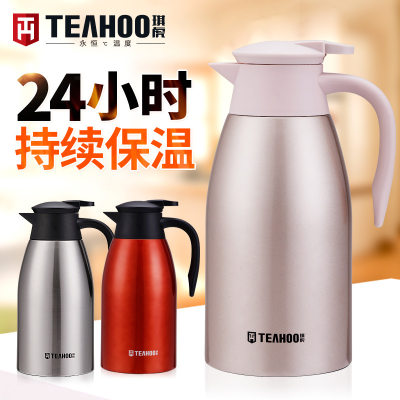 琪虎不锈钢保温壶家用印字保温瓶热水壶咖啡壶广告礼