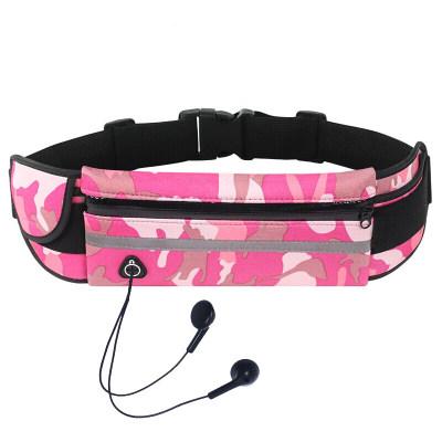 加加林 运动腰包多功能跑步手机包男女健身户外水壶包隐形贴身
