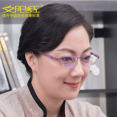 夕阳红智能老花镜女 远近两用高清自动变焦 时尚优雅眼镜E90
