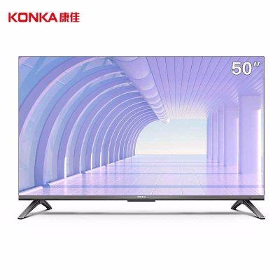 康佳(KONKA)50X5 50英寸 4K超高清 全面屏 远