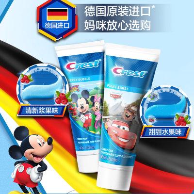 欧乐B儿童电动牙刷+佳洁士儿童牙膏2支 进口牙膏共计180g