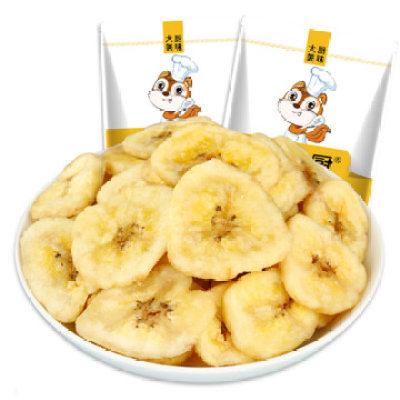 【耘凡兔386】鼠大厨 脆香蕉干香蕉片80gX3袋原味办公室零食蜜饯果干