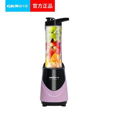 GKN格卡诺榨汁机家用多功能自动搅拌机便携果汁机小型果蔬料理机