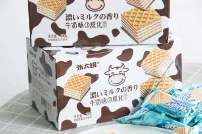牛奶味威化【元旦特惠】