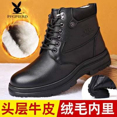 冬季马丁靴男士真皮羊毛皮毛一体男靴加厚加绒保暖雪地靴高帮棉鞋【正品】