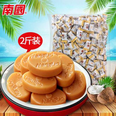 【耘凡兔296】海南特产年货喜糖系列 特浓椰子糖1公斤