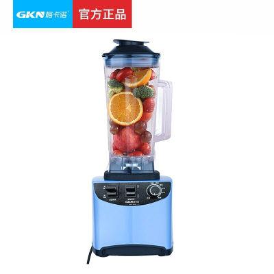 GKN格卡诺破壁机家用破壁料理机榨汁机辅食机豆浆机