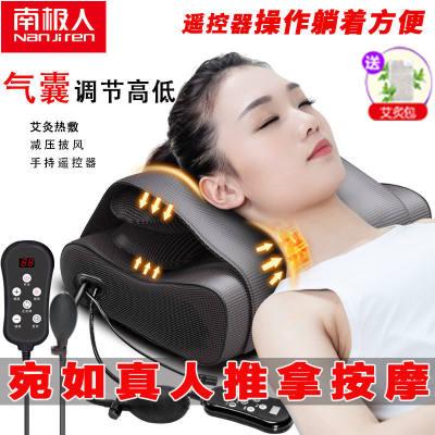 【品牌】南极人正品按摩枕颈椎按摩器多功能全身靠垫颈部腰部背部家用颈椎