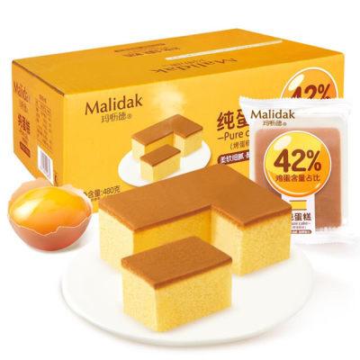 【耘凡兔784】玛呖德纯蛋糕醇香面包美味早餐480g/整箱