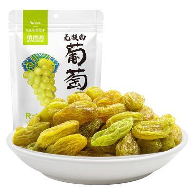俏香阁 蜜饯果干 零食新疆特产 无核白葡萄干100g/袋