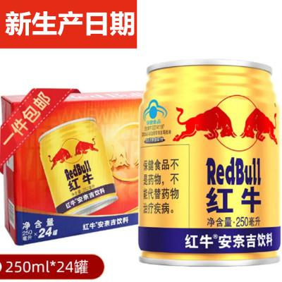 红牛安奈吉饮料正宗红牛250ml*24罐红牛功能饮料