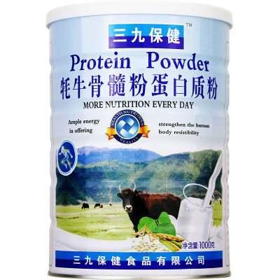 正品牦牛骨髓粉蛋白质粉儿童中老年人高钙营养蛋**1KG