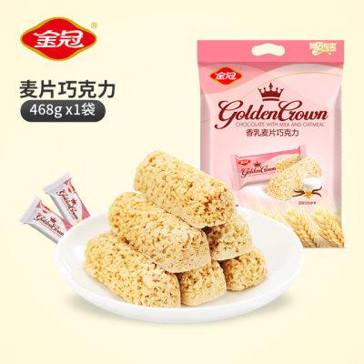 【耘凡兔787】金冠食品香乳麦片巧克力棒休闲办公小零食喜糖果468克