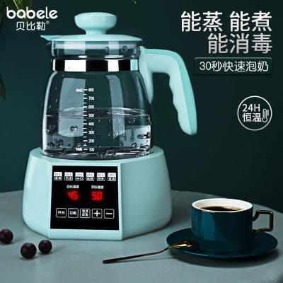 恒温调奶器恒温水壶暖奶器温奶器消毒器婴儿全自动多功能热奶神器