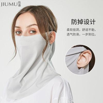 玖慕防晒面罩男女士户外登山骑行冰丝透气防晒罩面部遮阳口鼻罩面