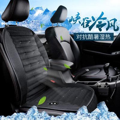 卡饰社汽车坐垫 升级版峡谷冷风通风制冷吹风透气座垫空调椅垫