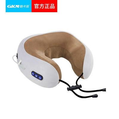 GKN格卡诺U型按摩枕颈椎按摩枕多功能电动按摩仪按摩器车载按摩枕