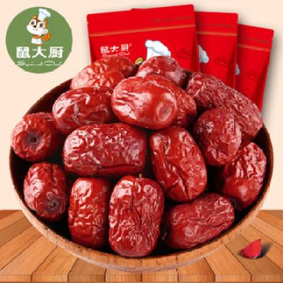 【耘凡兔386】鼠大厨 新疆零食枣108g/袋*3袋 红枣