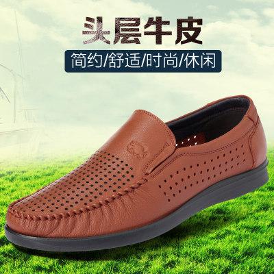 男士皮鞋凉鞋爸爸鞋休闲鞋商务鞋