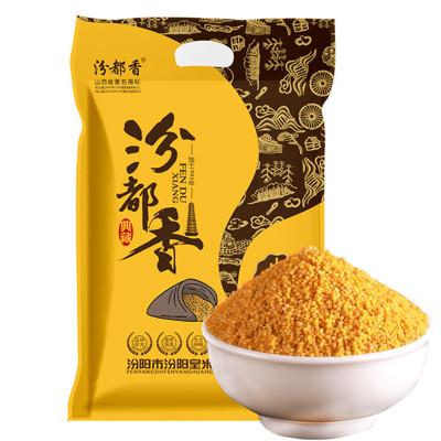 小米 山西新小米汾都香小米5斤装小米黄小米五谷杂粮小米