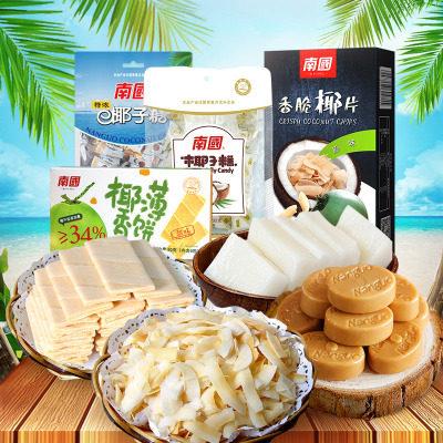 【耘凡兔296】海南特产 南国食品422g零食组合 椰子片 椰子糕椰子糖薄饼