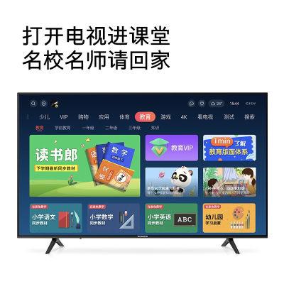 创维(SKYWORTH)P6 4KHDR 高配智能语音网络电视