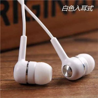 华为通用耳机 入耳式原装正品 高品质音响效果 白色 黑色