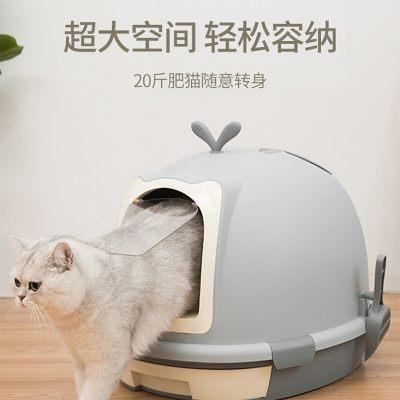 神经猫 猫砂盆全封闭猫厕所 大号单层抽屉式猫沙盆防外溅猫屎盆