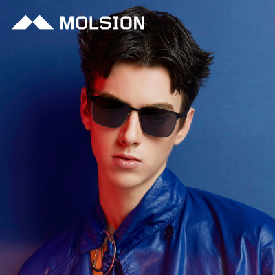 陌森(Molsion)MS7025 太阳镜男 方框墨镜驾驶镜