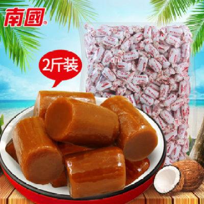 【耘凡兔296】海南特产 糖喜糖 年货 传统椰子糖大粒 1公斤椰味