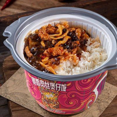 【耘凡兔568】煲仔饭自热速食米饭懒人熟食快餐盒饭大份一箱3盒鱼香肉丝方便即食饭