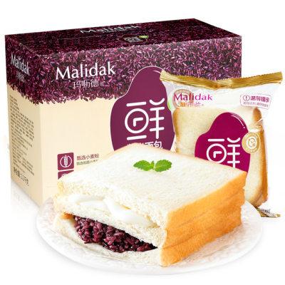 【耘凡兔784】玛呖德紫米面包夹心吐司奶酪切片蒸蛋糕新鲜食品营养早餐零食糕点