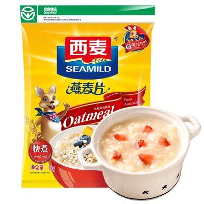 西麦 燕麦片 无添加蔗糖快煮快熟 超值谷物代餐麦片1000g