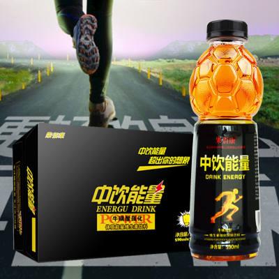 中饮 体力能量15瓶整箱 维生素 功能饮料牛磺酸 590ml 运动型饮料