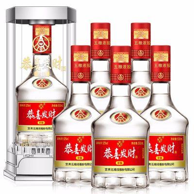 宜宾五粮液股份有限公司出品 恭喜发财婚庆酒水 浓香型高度白酒