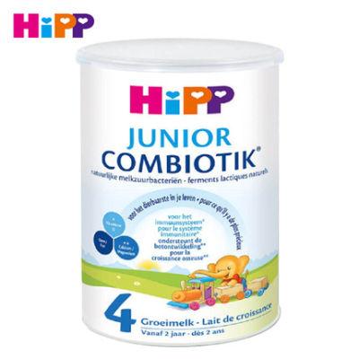 【耘凡兔013】荷兰Hipp喜宝有机益生元益生菌奶粉4段*2罐 消化吸收 800克*2罐