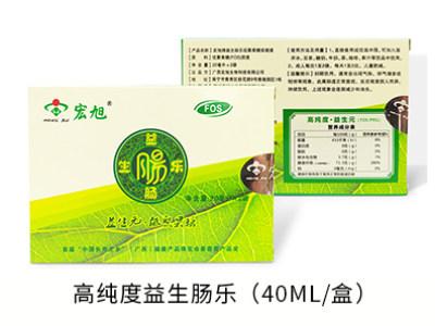 宏旭牌(40ml)益生肠乐低聚果糖浓缩液 帮助肠胃益群增殖平衡肠道菌群