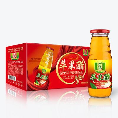 优珍 苹果醋 果汁饮料 330ml*15瓶 螺旋瓶 整箱装