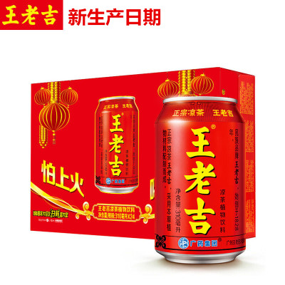 王老吉 植物凉茶饮料王老吉凉茶310ML*12/24罐