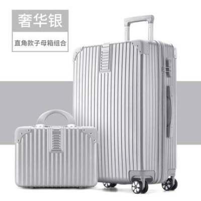 ULDUM行李箱女拉杆箱20寸旅行箱学生密码箱男皮箱26寸万向轮子母箱【集美】