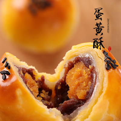 【品牌】泓一蛋黄酥雪媚娘零食小吃糕点早餐酥饼6枚组合装