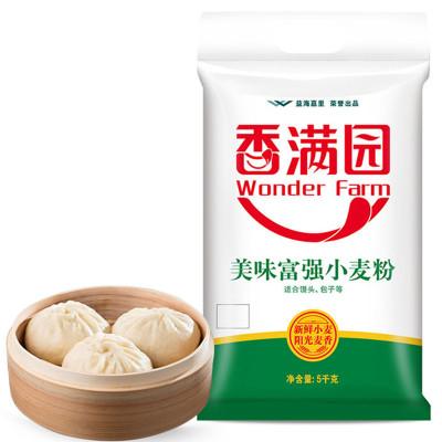 面粉 香满园面粉美味富强小麦面粉中筋面粉10斤品牌面粉