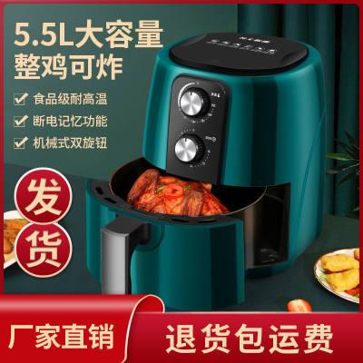空气炸锅家用大容量新款烤箱一体机全自动智能无油电炸锅烤红薯