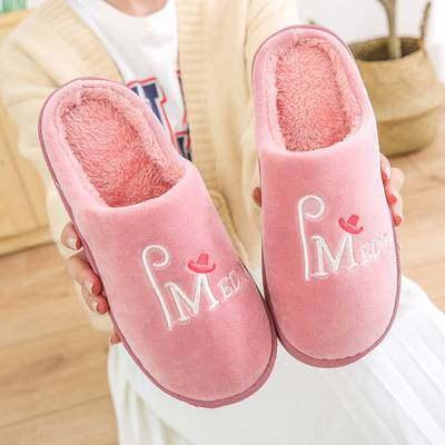 2020新款棉拖鞋女冬季居家用防滑厚底保暖毛毛月子可爱室内情侣男【优品】