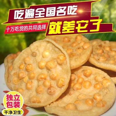 江西特产零食小吃地方特色美食休闲食品正宗宁都花生豆子月亮锅巴【优品】