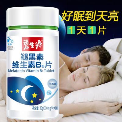 失眠】碧生源褪黑素维生素B6片60粒改善睡眠助眠安眠多梦