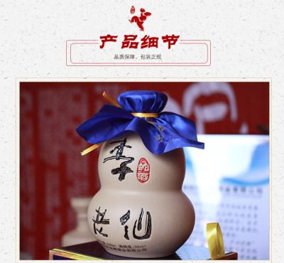 邱二娃年货特卖----李老仙蛇酒精装两年陈酿节日礼品酒500ml 包邮
