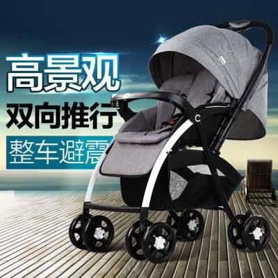 呵宝高景观婴儿推车可坐可躺双向避震儿童折叠手推车轻便宝宝车冬【正品】