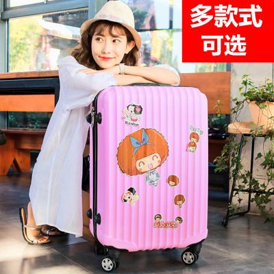 行李箱万向轮拉杆箱男女行李箱拉杆箱旅行行李箱