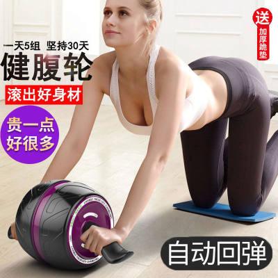 回弹健腹轮健身器材家用腹肌轮男初学者收腹女士减肚子腹肌训练器